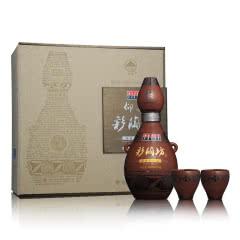 (46°+70°)仰韶彩陶坊天时(450ml+50ml)单瓶装