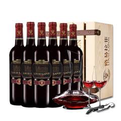 路易拉菲(LOUIS LAFON) 原酒进口 特选干红葡萄酒 整箱装750ml*6