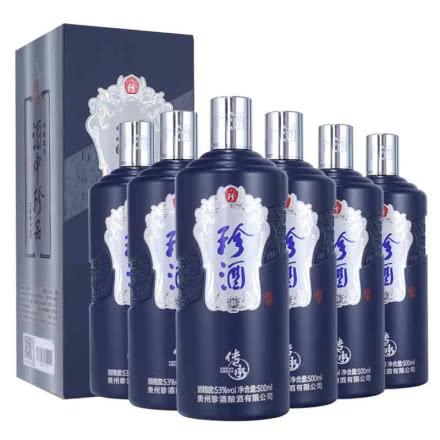 53°珍酒传承500ml*6瓶 贵州酱香型白酒 易地茅台酒 整箱礼盒装 坤沙白酒