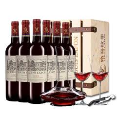 路易拉菲(LOUIS LAFON) 进口红酒 精选干红葡萄酒 整箱装750ml*6