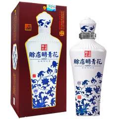 52°赊店明青花500ml 单瓶装