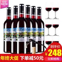 拉斐红酒半甜红葡萄酒红酒整箱送红酒杯750ml*6