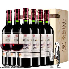 法国原瓶进口红酒路易拉菲干红葡萄酒红酒整箱红酒礼盒装 750ml*6