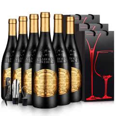 法国原酒进口浮雕烫金艺术瓶金爵士赤霞珠干红葡萄酒750ml*6