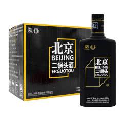 42°永丰牌北京二锅头黑瓶黄标清香型500ml(9瓶)白酒整箱
