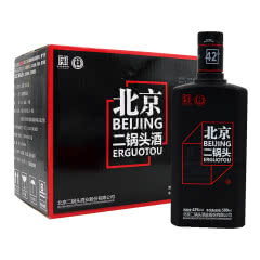 52°永丰牌北京二锅头黑瓶红标清香型500ml(9瓶)白酒整箱