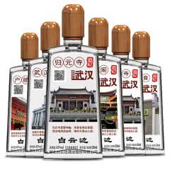 42度白云边武汉印象文化酒500ml*6瓶整箱装