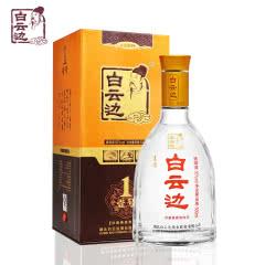 50度白云边壹号1号国产酒水粮食酒 兼香型500ml 单瓶装