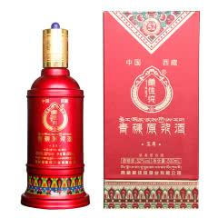 52°藏佳纯青稞原浆酒玉泉500ml西藏特产白酒