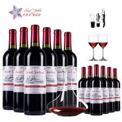 法国原瓶原装进口圣爵星干红葡萄酒750ml(6瓶装)