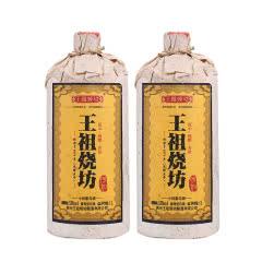 王祖烧坊深邃升级款何如1L*2瓶53度酱香型纯粮食纯坤沙公斤装大瓶酒友口粮白酒