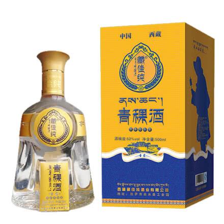 52°藏佳纯圣露青稞酒500ml单瓶装