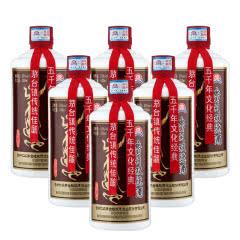 【贵州双德】白酒 53° 醉九州 整箱6*500ml 酱香型 赠手提礼盒