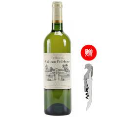 法国红酒法国(原瓶进口)贝勒城堡干白葡萄酒单支750ml