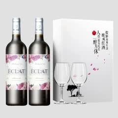 澳洲红酒优选燃爱西拉干红葡萄酒礼盒装750ml*2
