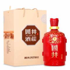 【国井订制】53°国井1915酒庄新春DIY纪念酒1.5L 单坛