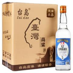 52°台岛台湾高粱白酒 600ml*6瓶 金门浓香型 粮食泡药酒 家常酒整箱