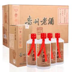 贵州茅台镇浓香型白酒52度500ml(整箱4瓶装)