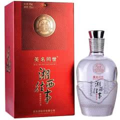 52°酒鬼酒美名问世湘西往事500ml(2011-2012年)