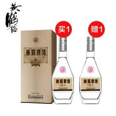 53°黄鹤楼酒 经典H6 清香型白酒500ml