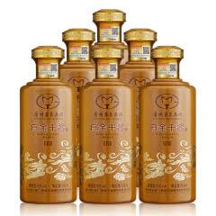 【品牌直销】53°贵州茅台集团白金酒公司白金干酱GJ50酒500ml *6整箱装