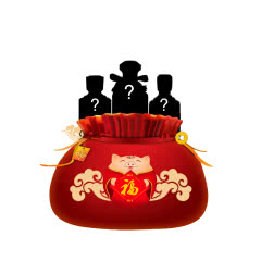 2019金猪贺岁福袋(内含超值神秘酒水)