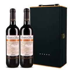 西班牙原装进口唐丽安DO级干红葡萄酒红酒双支礼盒750ml(2瓶装)