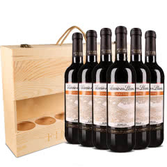 西班牙原装进口唐丽安DO级干红葡萄酒750ml(6瓶装)