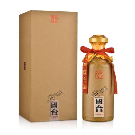 (买一箱送一箱)53°国台·品鉴15 500ml(6瓶装)*2+52°洋河特曲(珠光金)500ml*3