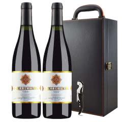 法国原酒进口红酒 杜赛托珍藏金标干红葡萄酒 750ML*2瓶 双支皮盒礼盒