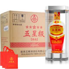 【五粮液特卖】52°五粮液总厂 水晶盒红瓷 珍品 浓香型 500ml*6瓶(整箱)