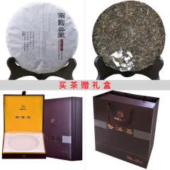 南国公主醇品普洱茶生茶357g茶叶(赠礼盒)
