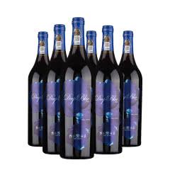 山西怡园酒庄深蓝干红葡萄酒2016 橡木桶陈酿 商务宴请750ml*6