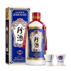 53°珍酒 珍五(蓝版) 酱香型白酒单瓶装500ml