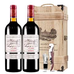 拉斐庄园2009珍酿原酒进口红酒珍藏干红葡萄酒红酒礼盒木盒装750ml*2