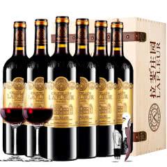 拉斐庄园2009珍酿干红葡萄酒原酒进口红酒整箱礼盒装750ml*6
