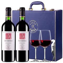 【ASC行货】拉菲奥希耶西爱干红葡萄酒法国原瓶进口红酒礼盒装750ml*2
