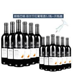 买一箱送一箱 法国原酒进口朗格巴顿菲尔赤霞珠干红葡萄酒红酒750ml*6