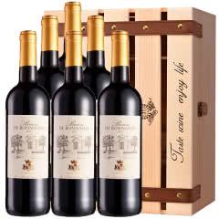 法国红酒(原瓶进口)博纳干红葡萄酒750ml*6支 木箱礼盒