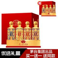 52°茅台集团白金酒公司龙腾四海浓酱兼香型白酒500ml*4瓶 手提礼盒