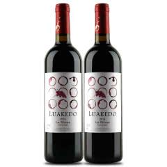 智利原瓶进口 鲁克多干红葡萄酒 双支(赠品请以收到的实物为准) 750ml*2