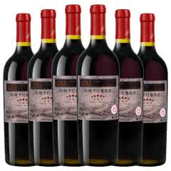 长城红酒 中粮长城葡萄酒 整箱装 星级 长城五星赤霞珠干红 750ml(6瓶装)