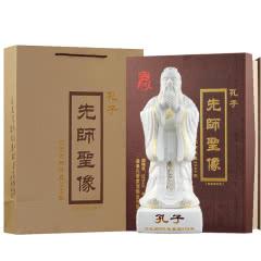 52°孔府家孔子先师圣像诞辰2569周年纪念收藏酒500ml(白瓷礼盒装)