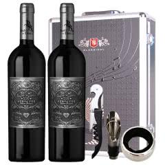 法国原酒进口 干红葡萄酒 12.5%红酒(银标)送礼酒750ml(2瓶)+高档银边礼盒