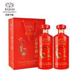 【品牌直营】53°贵州茅台集团白金酒公司白金干酱GJ5酒500ml*2 双瓶装
