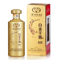 【酒厂自营】53°贵州茅台集团白金酒公司白金干酱GJ20酒 500ml单瓶装