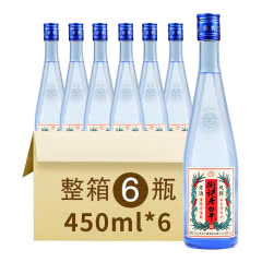 52°衡水衡记老白干时尚光瓶450ml(6瓶装)