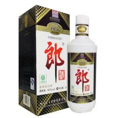 老酒 53°郎酒1956 (500ml) 2011年