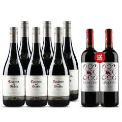 红魔鬼葡萄酒 智利原装原瓶进口红酒六支装 西拉 750ml(6瓶装)