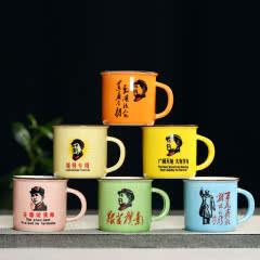 解放小号传统仿搪瓷杯怀旧复古怀旧仿搪瓷迷你小茶杯